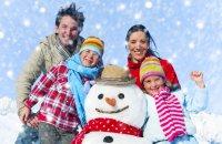Rodzinne ferie zimowe 2018