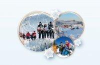 Pakiet zimowy z karnetem narciarskim GRATIS!