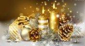 Oferta Świąteczna