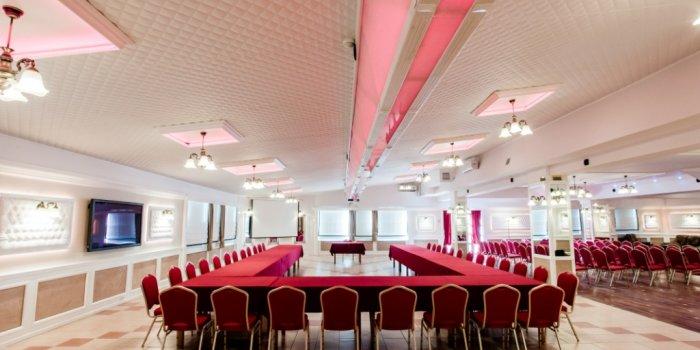 Hotel Senator Konferencje&Spa
